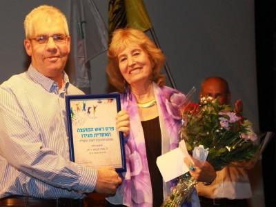 מגידו: הוענקו פרסי ראש המועצה לתרבות וספורט