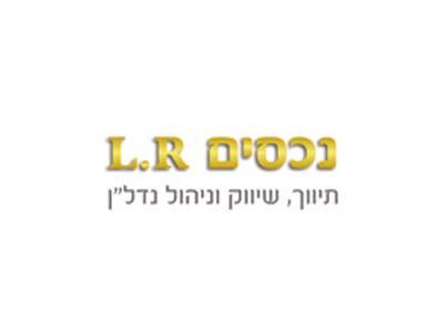 נכסים L.R