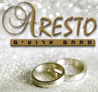 ארסטו – אולם אירועים בעפולה