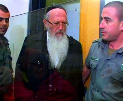 הלם בעפולה: 9 שנות מאסר לרב דויטש מעפולה