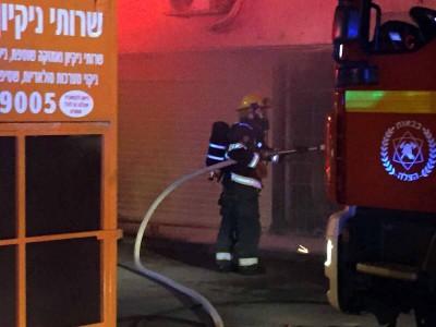 עפולה: חנות נשרפה כליל בבניין 6 קומות