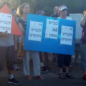 מחאת תושבי מגידו על מצבו של כביש 66