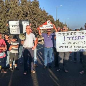 תמונת המחשה: מחאת תושבי מגידו על מצבו של כביש 66