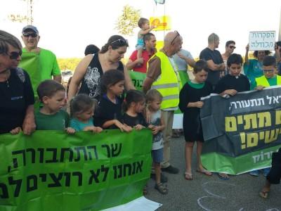 צפו: הפגנה בצומת היוגב, עומס בכביש הדמים 66