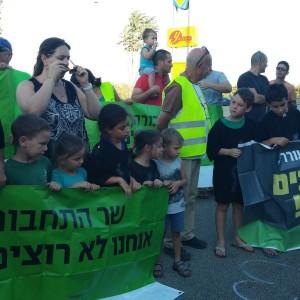 הפגנה בצומת היוגב
