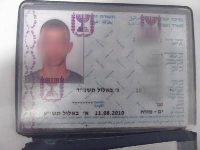 שני תושבי ג׳נין שהתחזו לישראלים נעצרו סמוך לעפולה