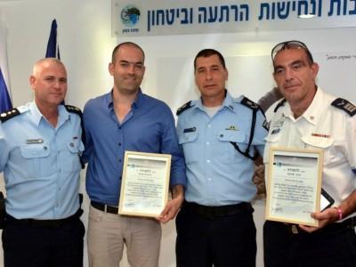 תעודת הוקרה משטרתית לנהג של יצחק מירון