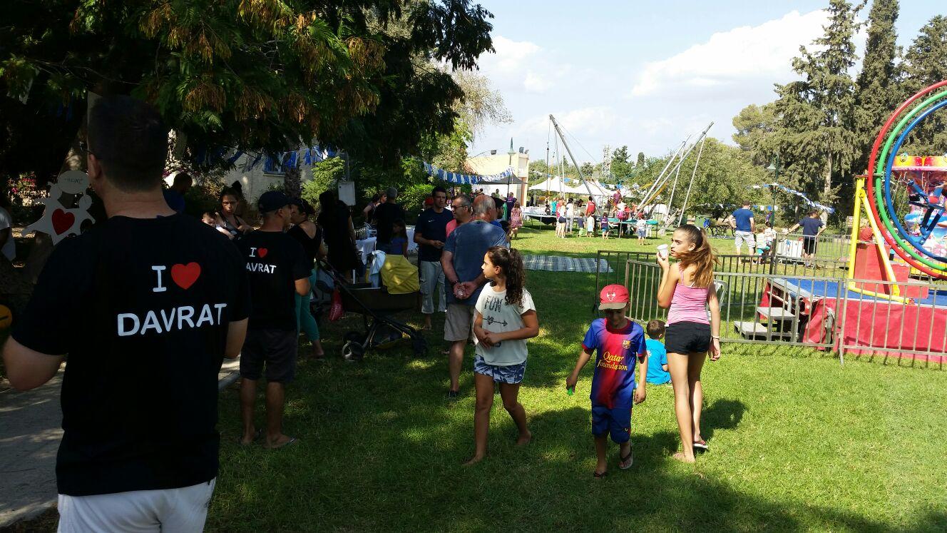 המשיכו את החגיגות בהפנינג משפחות על כר הדשא