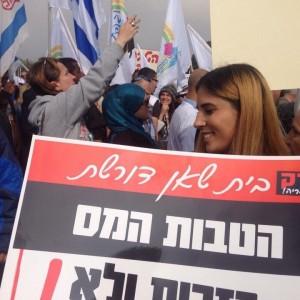 תושבת בית שאן בהפגנה נגד ביטול הטבות המס