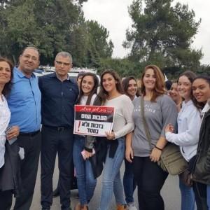 ראש העיר בית שאן, רפאל בן שטרית, מפגין בירושלים נגד ביטול הטבות המס