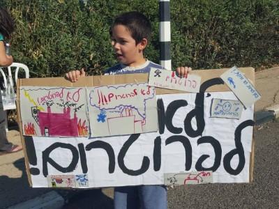 צומת יזרעאל: מאות הפגינו נגד הקמת מפעל פרוטארום בגלבוע
