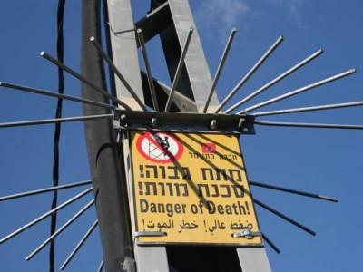 טרגדיה בעפולה: בן 20 התחשמל למוות