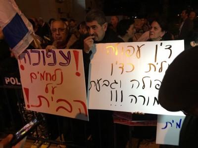 """במוצ""""ש: תושבי עפולה שבים להפגין בעקבות פרשת המכרזים"""