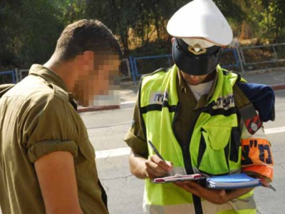 שוטר צבאי זייף מסמכים צבאיים ויישפט בהליך משמעתי בלבד