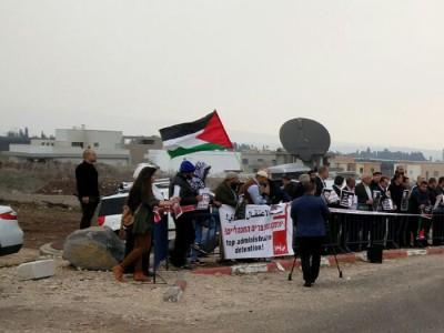 """עפולה: דגלי פלסטין בהפגנה מול מרכז רפואי """"העמק"""""""