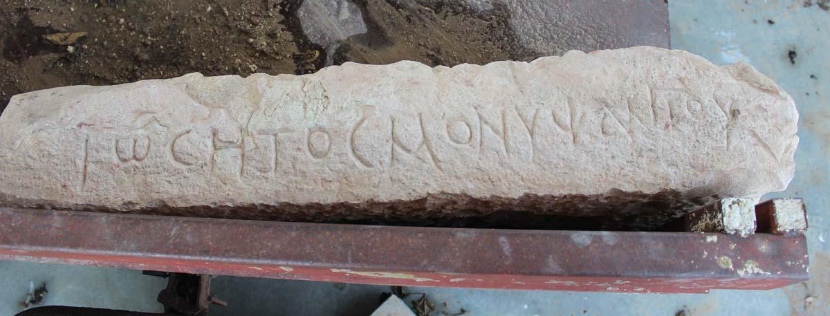 בכתובת היוונית נזכר השם יוסיי, שהיה מאד מקובל בקרב יהודים בארץ ובתפוצות.