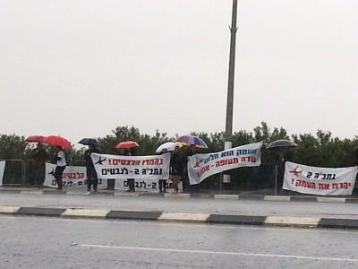 """""""מחאת המטריות""""- נגד הקמת נמל תעופה בעמק יזרעאל"""