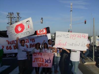 """מאות זעקו בצומת מגידו: ״כביש 66 הורג אותנו"""""""
