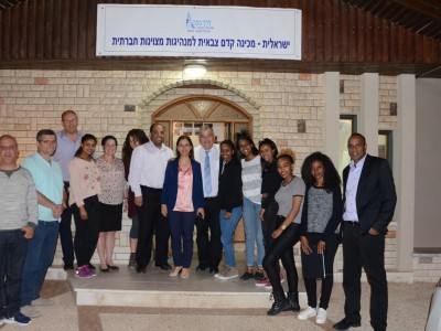 מגדל העמק: השרה גמליאל פתחה את אירועי יום האישה