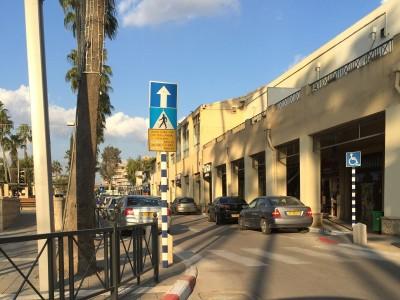 עפולה במקום ה-23 בדירוג הרשויות היציבות בישראל