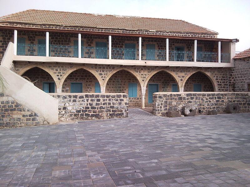 מוזיאון הצ'רקסים בכפר כמא