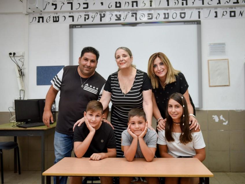 מגדל העמק: מורה לכל המשפחה