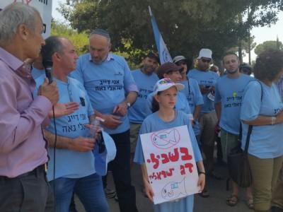 עמק המעיינות: עצרת מחאה של הדייגים מול משרד האוצר