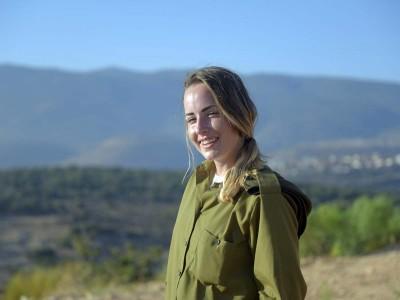 דיאנה מעמק המעיינות: בדרך שלה