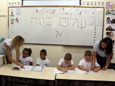הצלצול הגואל: ילדי העמק חוזרים לבית הספר