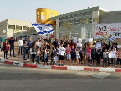 """מחריפים את המאבק: השבתה מלאה בביה״ס """"יהלום"""" ברובע יזרעאל בעפולה"""