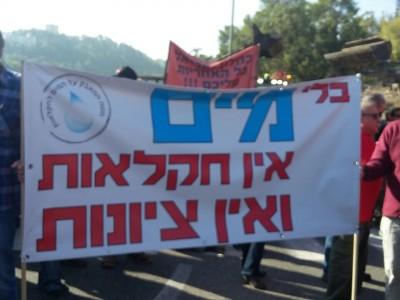 """מאות חקלאים הפגינו ביקנעם: """"די. עד כאן"""""""