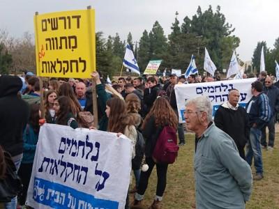 מאבק החקלאים: ״כאן כדי לומר לממשלת ישראל להתעורר ולהתעשת״