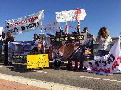 הפגנות בכל רחבי העמק כנגד הקמת נמל תעופה ברמת דוד