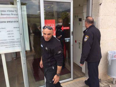 עפולה: שוד בסניף בנק הפועלים בעיר