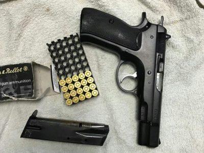 צעיר מבית שאן נאשם בעבירות של נשיאת נשק