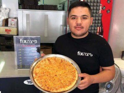 תכירו את פיצה FIX: הפיצה שכבשה את עפולה