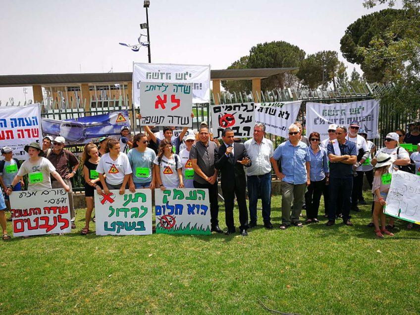 """ירושלים: כנס חירום והפגנה נגד הקמת נמל תעופה בינ""""ל בעמק"""