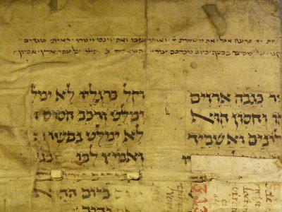כתבי יד עתיקים שאסור לכם לפספס