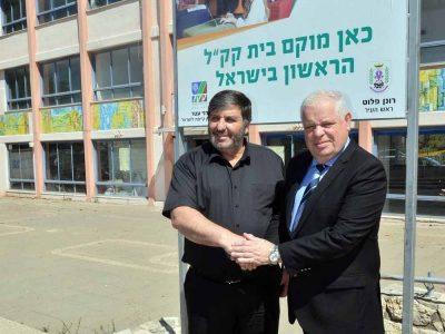 """החלו העבודות להקמת בית קק""""ל הראשון בישראל בנצרת עילית"""