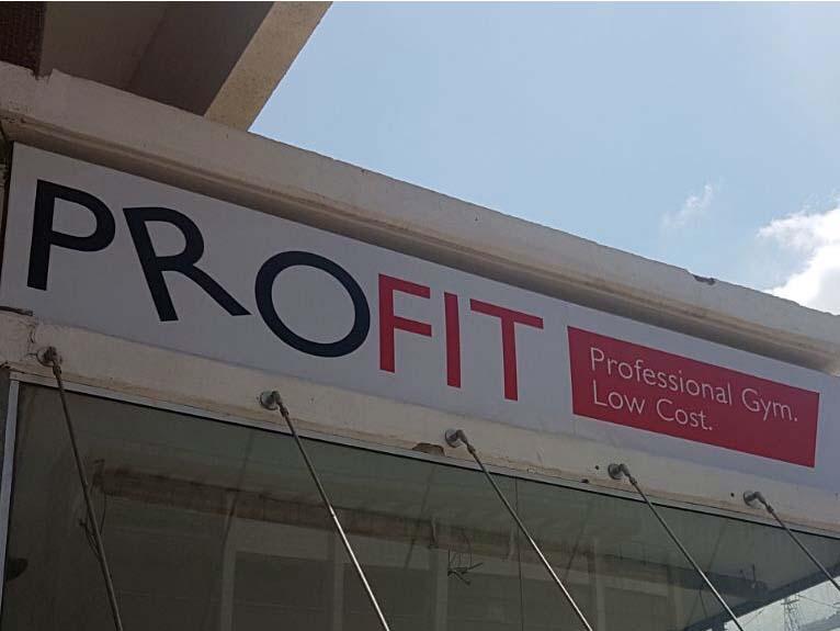 רשת פרופיט עם מחירי לאו קוסט מגיעה לבירת העמק