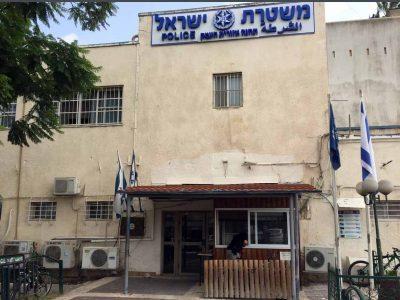 עפולה: האם תחנת המשטרה תהפוך למלון בוטיק ומוזיאון?