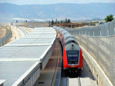 שנה לרכבת: מחיה את העבר- מצמיחה את העתיד