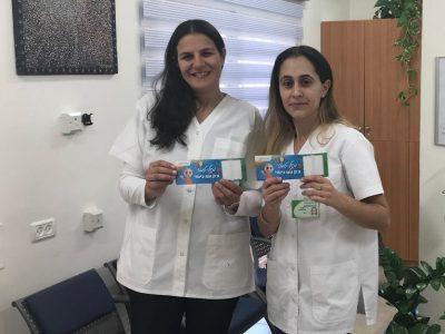 """ה""""סטארטאפ"""" החביב של האחות ממגן שאול: פנקס למעקב תורים, בדיקות וחיסונים"""