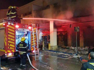עפולה: שריפה גדולה בחנות בשדרות ארלוזרוב בעיר