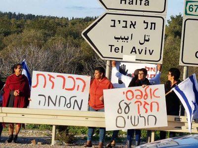 המאבק מחריף: תושבי מגידו הפגינו נגד כוונת יקנעם להתרחב על חשבון שטחים במועצה