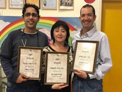 מרשים: 3 רופאים ממרכז בריאות הילד של כללית בעפולה קיבלו מרצה מצטיין לשנת 2017