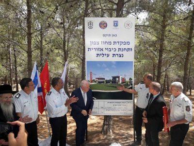 """נצרת עילית: בקרוב יוקם בעיר מטה למחוז כב""""א צפון ותחנה מקומית"""