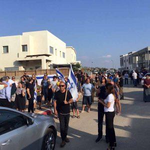 הפגנה נגד מכירת בתים לערבים ברובע יזרעאל
