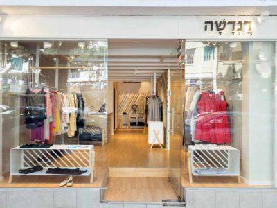 """עפולה: רשת הבגדים החברתית """"דנדשה""""- פותחת סניף בעיר"""