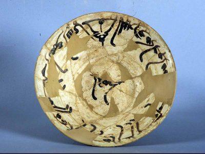 איראן זה כאן: תרבות פרס במוזיאון לארכיאולוגיה בגן השלושה